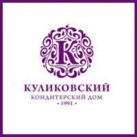 куликовский-300x300